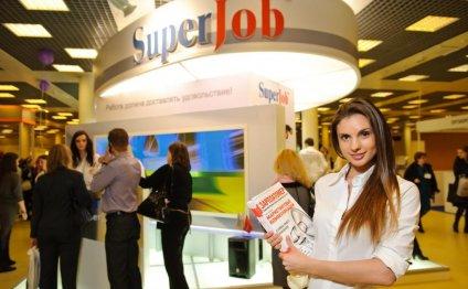 Superjob.ru на «Персонал